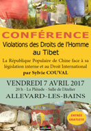conference-07042017-943